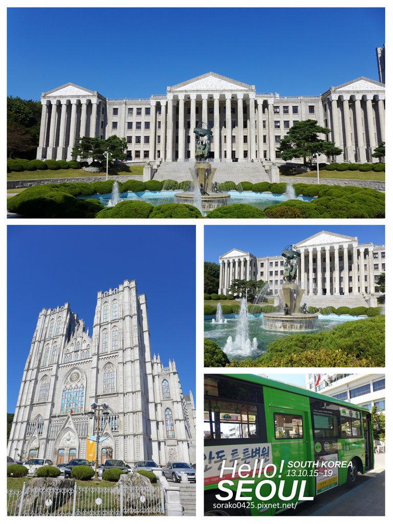 04-慶熙大學
