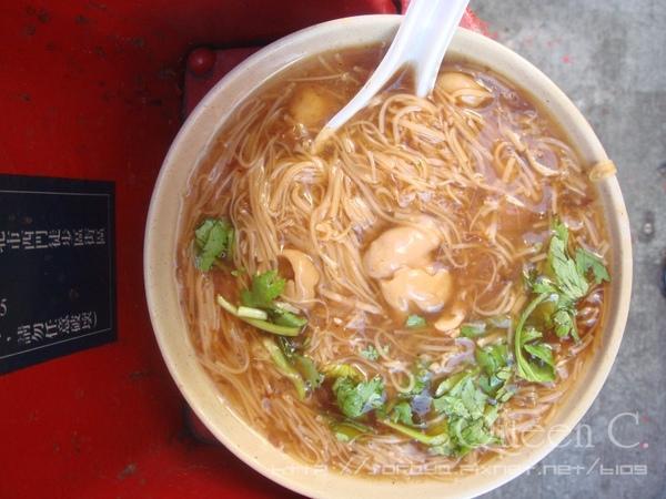 Noodle_03.jpg