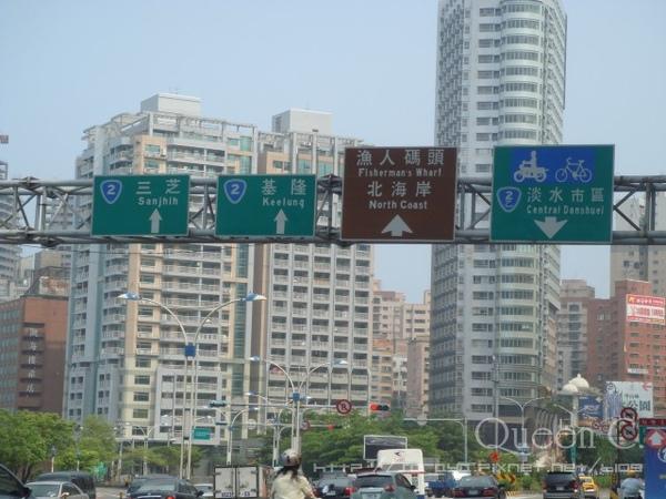 San Zhi_002.jpg