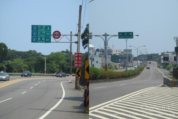 San Zhi_004.jpg