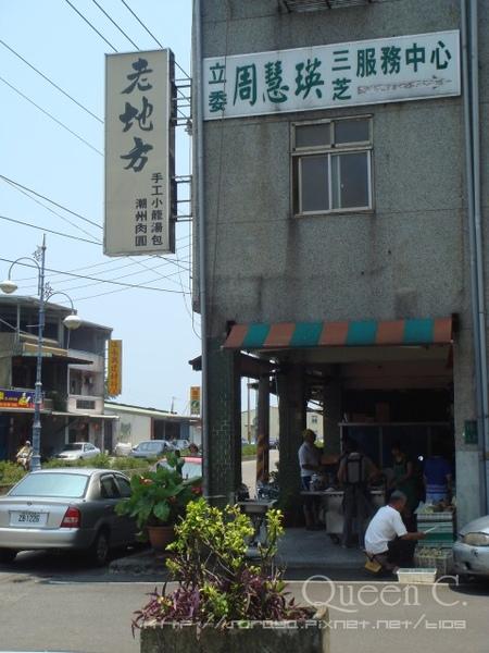 San Zhi_010.jpg