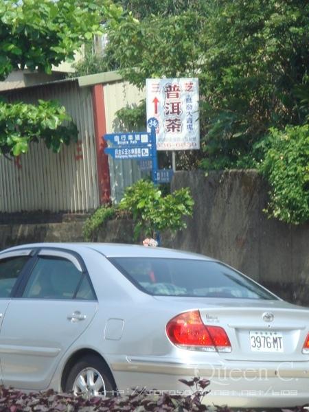 San Zhi_012.jpg