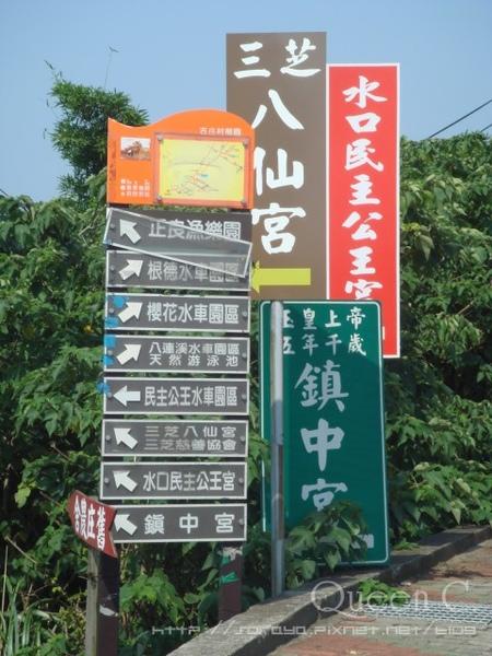 San Zhi_013.jpg