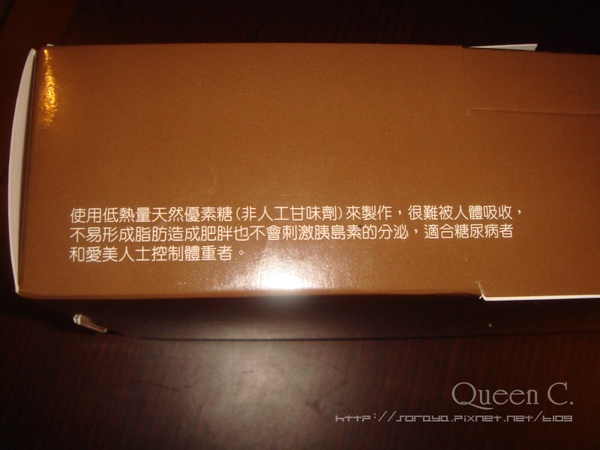 CAKE_011.jpg