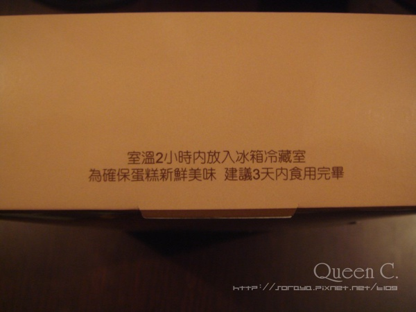 CAKE_012.jpg