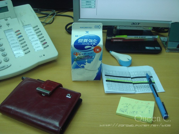 Milk_04.jpg