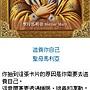 20130218寒假結束揚升大師的指引