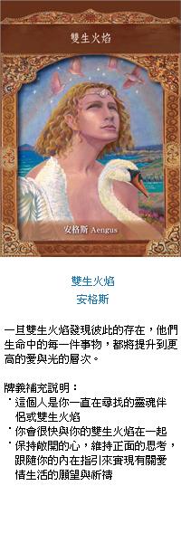 20130326進入機會大門的行動_揚升大師