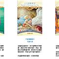 20130418_數字9_天使