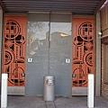 Scottsdale的廁所.jpg
