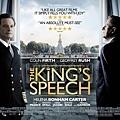 kings_speech_ver3_xlg.jpg