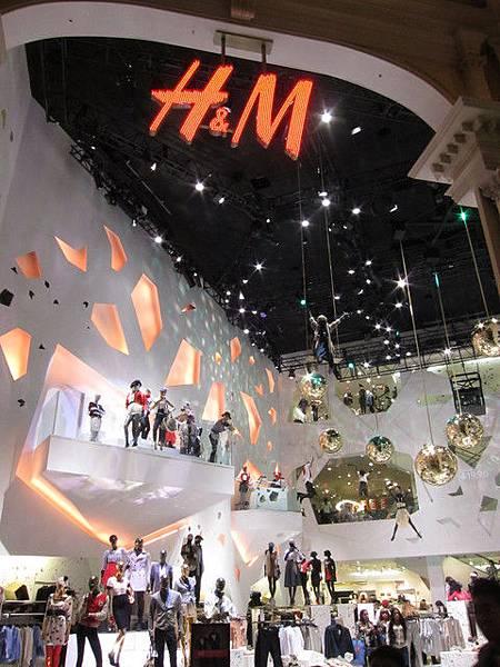 好大間的H&M.jpg