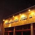Philadelphia Fish & Company.jpg
