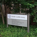 Bill Gates捐錢紀念他媽媽的系館.jpg