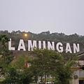 LAMUNGAN就是布農族的意思
