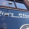 Jim's Steaks.jpg