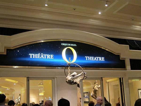 O Theater.jpg