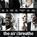 The Air I Breathe_000.jpg
