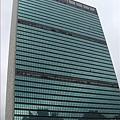 聯合國.jpg