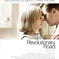 revolutionary-road.jpg