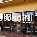 連紐約人都說好吃的冰淇淋.jpg
