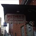 Mother's restaurant.jpg