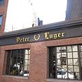 Peter Luger.jpg