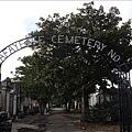 Lafayette Cemetery.jpg