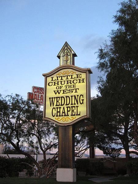 很方便結婚的教堂.jpg
