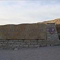 鐘乳石國家公園.jpg