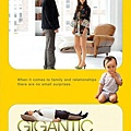 gigantic-movie-poster.jpg