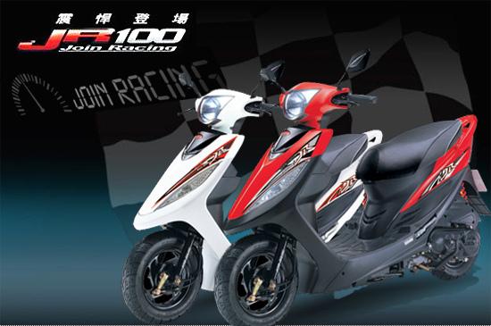 光陽KYMCO-JR100