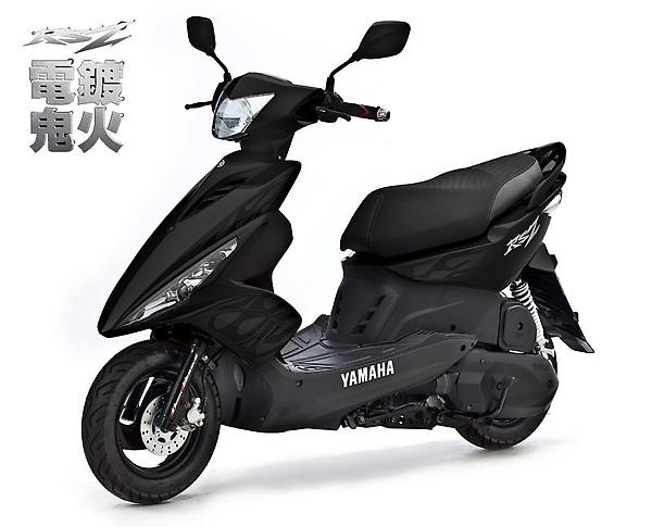 山葉RSZ-100-黑色