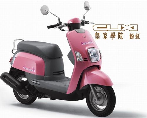 YAMAHA機車 CUXI 100-粉紅