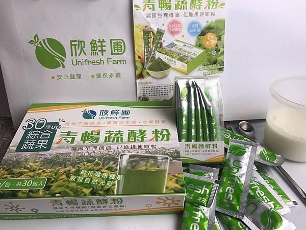 青暢蔬酵素_171107_0017.jpg