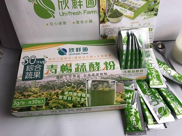 青暢蔬酵素_171107_0018.jpg