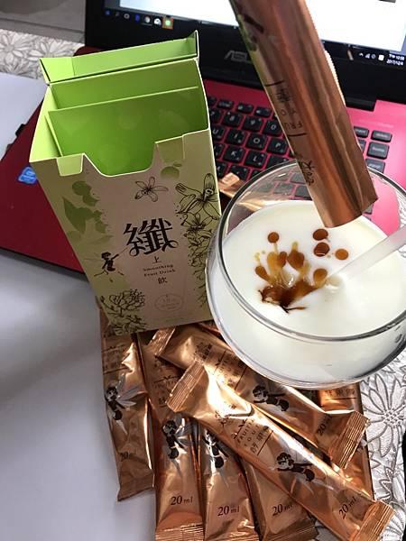 大漢酵素_171204_0027.jpg