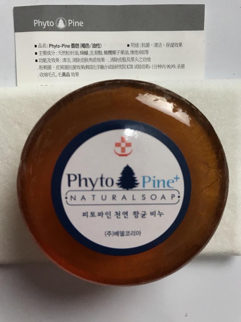 韓國香皂_171213_0037.jpg