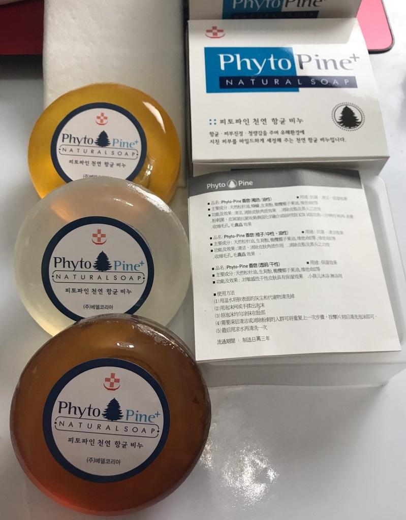 韓國香皂_171213_0039.jpg