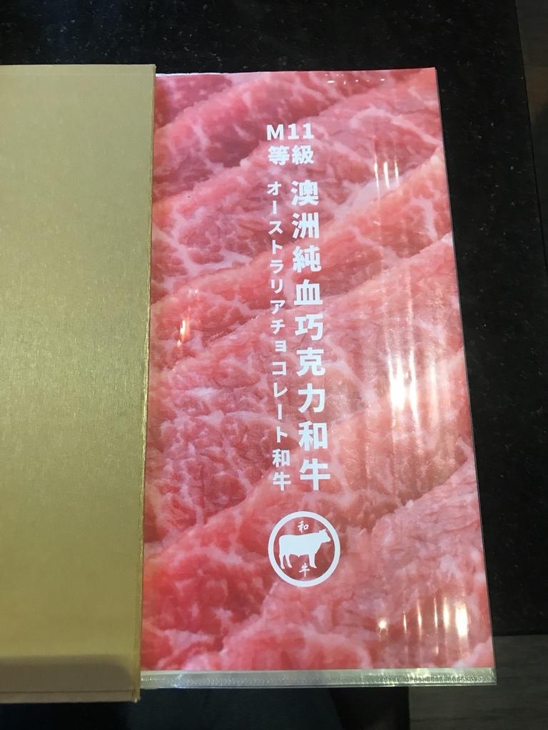 筋肉人燒肉_180116_0111.jpg