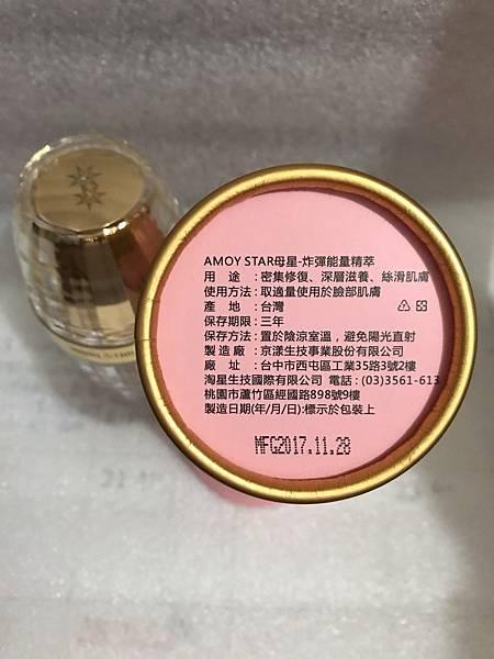 炸彈精萃_180212_0026.jpg