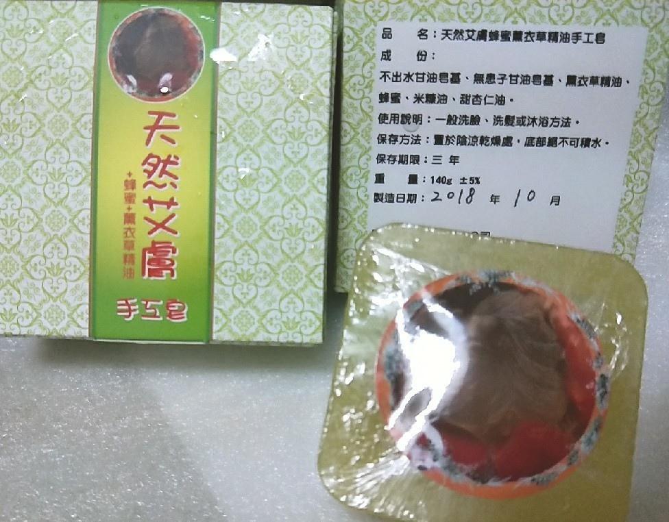 香皂_181206_0005.jpg