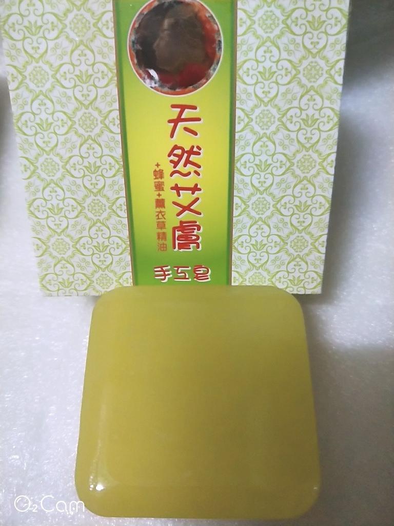 香皂_181206_0002.jpg