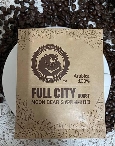 Moonbear cafe 49_190404_0016.jpg