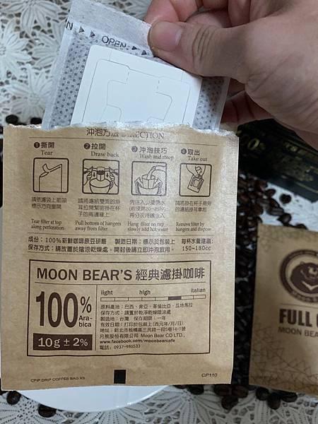 Moonbear cafe 49_190404_0014.jpg