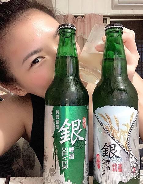 銀啤酒更正_190416_0004.jpg