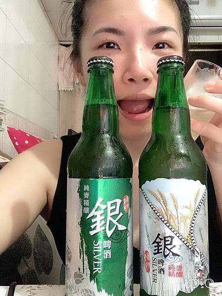 銀啤酒更正_190416_0005.jpg