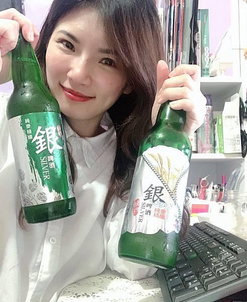 銀啤酒更正_190416_0006.jpg