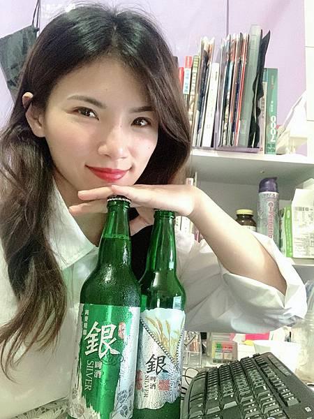 銀啤酒更正_190416_0007.jpg