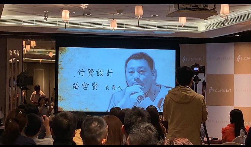 台灣百大品牌_190504_0006.jpg